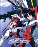 """Kidô senshi Gundam Seed Destiny"" - Japanese Movie Cover (xs thumbnail)"