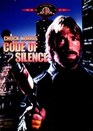 Code Of Silence - DVD cover (xs thumbnail)
