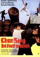 Hei bao - German Movie Poster (xs thumbnail)
