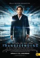 Transcendence - Hungarian Movie Poster (xs thumbnail)