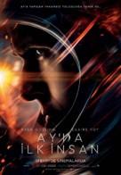 First Man - Turkish Movie Poster (xs thumbnail)