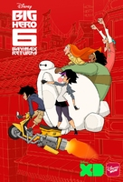 """Big Hero 6 The Series"" - Movie Poster (xs thumbnail)"