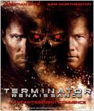Terminator Salvation - Swiss Movie Poster (xs thumbnail)