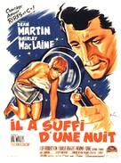All in a Night's Work - French Movie Poster (xs thumbnail)