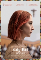 Lady Bird - South Korean Movie Poster (xs thumbnail)