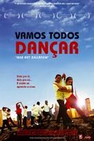 Mad Hot Ballroom - Brazilian poster (xs thumbnail)