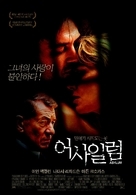 Asylum - South Korean poster (xs thumbnail)
