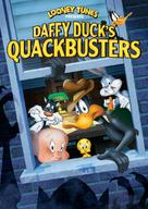 Daffy Duck's Quackbusters - DVD cover (xs thumbnail)