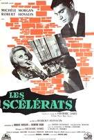 Les scélérats - French Movie Poster (xs thumbnail)