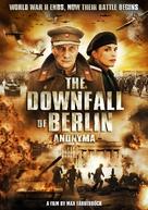 Anonyma - Eine Frau in Berlin - British Movie Poster (xs thumbnail)