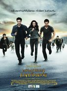 The Twilight Saga: Breaking Dawn - Part 2 - Thai Movie Poster (xs thumbnail)