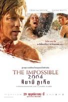 Lo imposible - Thai Movie Poster (xs thumbnail)