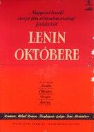 Lenin v oktyabre - Hungarian Movie Poster (xs thumbnail)