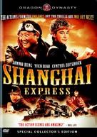Foo gwai lit che - DVD cover (xs thumbnail)