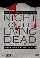 Night of the Living Dead - South Korean DVD movie cover (xs thumbnail)
