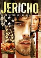 """Jericho"" - Movie Cover (xs thumbnail)"