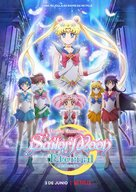 Sailor Moon Eternal - Mexican Movie Poster (xs thumbnail)