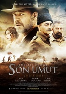 The Water Diviner - Turkish Movie Poster (xs thumbnail)