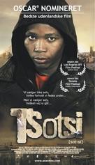 Tsotsi - Danish Movie Poster (xs thumbnail)