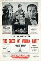 The Greed of William Hart - British poster (xs thumbnail)