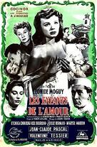 Les enfants de l'amour - French Movie Poster (xs thumbnail)