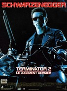 Terminator 2: Judgment Day - French Movie Poster (xs thumbnail)