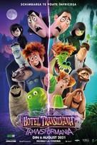 Hotel Transylvania: Transformania - Romanian Movie Poster (xs thumbnail)