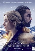 The Mountain Between Us - Spanish Movie Poster (xs thumbnail)