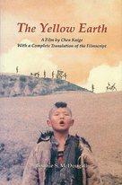 Huang tu di - DVD cover (xs thumbnail)
