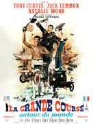 The Great Race - French Movie Poster (xs thumbnail)