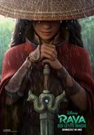 Raya and the Last Dragon - German Movie Poster (xs thumbnail)