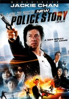 New Police Story - DVD cover (xs thumbnail)