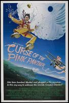 Trail of the Pink Panther - Movie Poster (xs thumbnail)