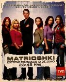 """Matroesjka's"" - Spanish Movie Poster (xs thumbnail)"