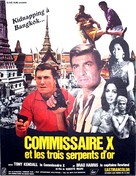 Kommissar X - Drei goldene Schlangen - French Movie Poster (xs thumbnail)