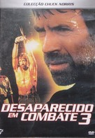 Braddock: Missing in Action III - Brazilian DVD movie cover (xs thumbnail)