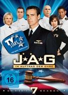 """JAG"" - German Movie Cover (xs thumbnail)"