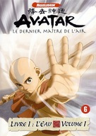 """Avatar: The Last Airbender"" - Dutch Movie Cover (xs thumbnail)"