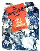The Fastest Gun Alive - French Movie Poster (xs thumbnail)