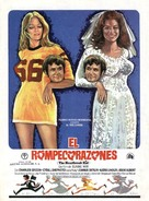 The Heartbreak Kid - Spanish Movie Poster (xs thumbnail)