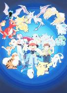 Pokemon: The First Movie - Mewtwo Strikes Back - Key art (xs thumbnail)
