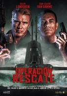 Black Water - Spanish Movie Poster (xs thumbnail)