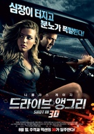 Drive Angry - South Korean Movie Poster (xs thumbnail)