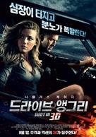 Drive Angry - South Korean Movie Poster (xs thumbnail)