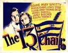 The Thirteenth Chair - Movie Poster (xs thumbnail)
