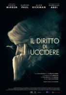 Eye in the Sky - Italian Movie Poster (xs thumbnail)
