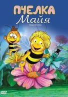 """Mitsubachi Maya no boken"" - Russian Movie Cover (xs thumbnail)"