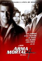 Lethal Weapon 4 - Argentinian DVD cover (xs thumbnail)