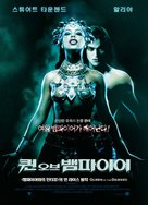 Queen Of The Damned - South Korean Movie Poster (xs thumbnail)