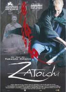 Zatôichi - Spanish Movie Poster (xs thumbnail)